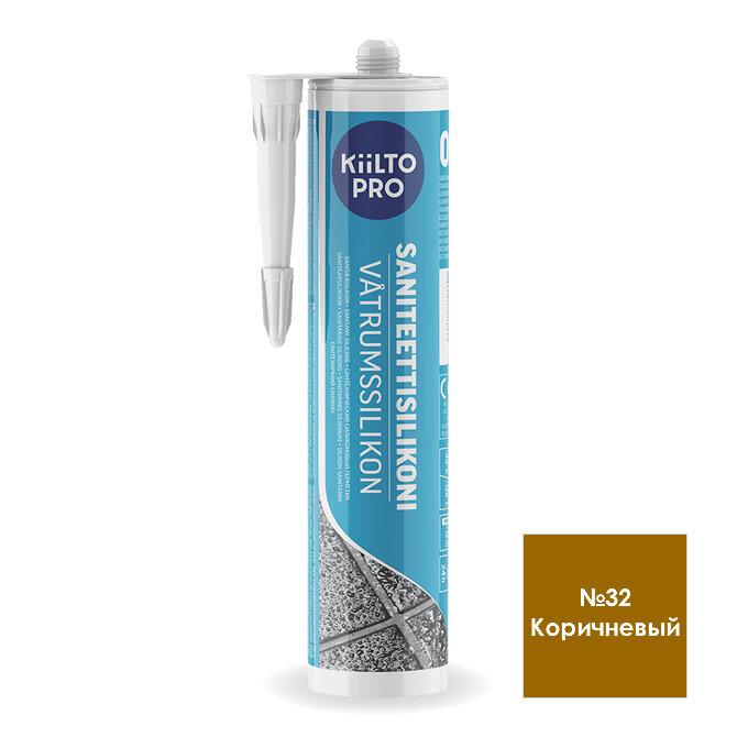 Kiilto Saniteettisilikoni 32.  Санитарный силиконовый герметик. Коричневый.