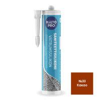 Kiilto Saniteettisilikoni 33.  Санитарный силиконовый герметик. Какао.