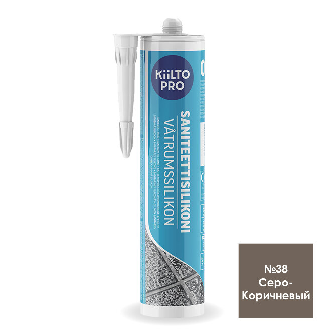 Kiilto Saniteettisilikoni 38.  Санитарный силиконовый герметик. Серо-Коричневый.
