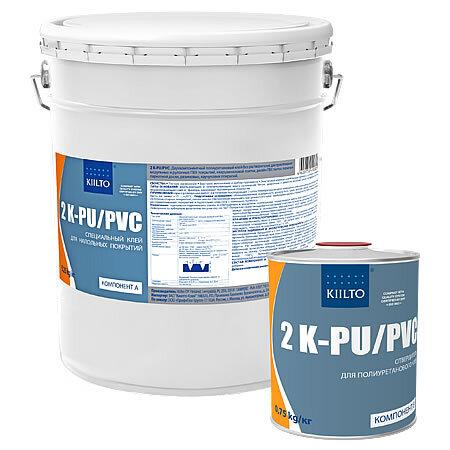 Kiilto 2K PU/PVC. Двухкомпонентный полиуретановый клей. 6 кг.