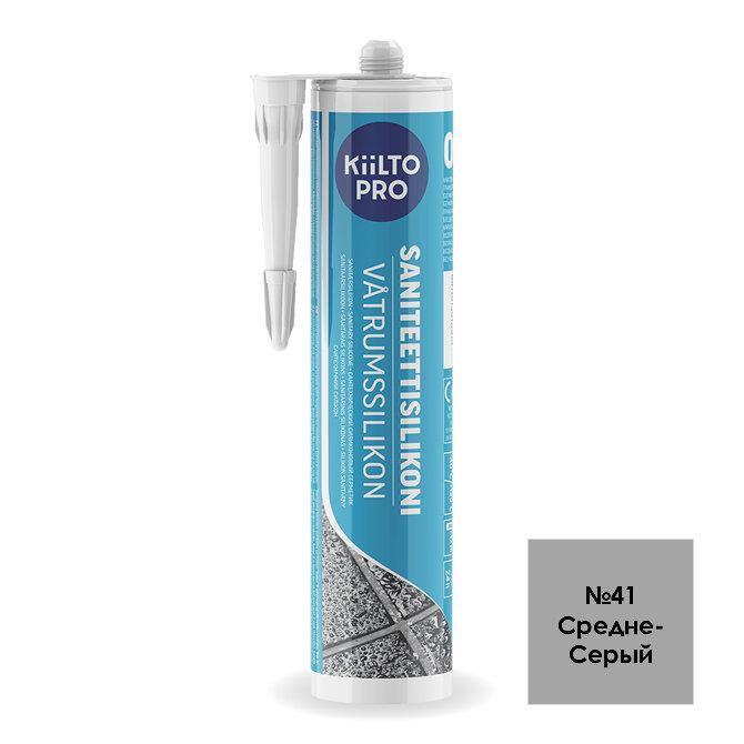 Kiilto Saniteettisilikoni 41.  Санитарный силиконовый герметик. Средне-Серый.