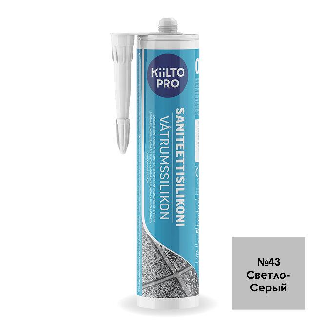 Kiilto Saniteettisilikoni 43.  Санитарный силиконовый герметик. Светло-Серый.
