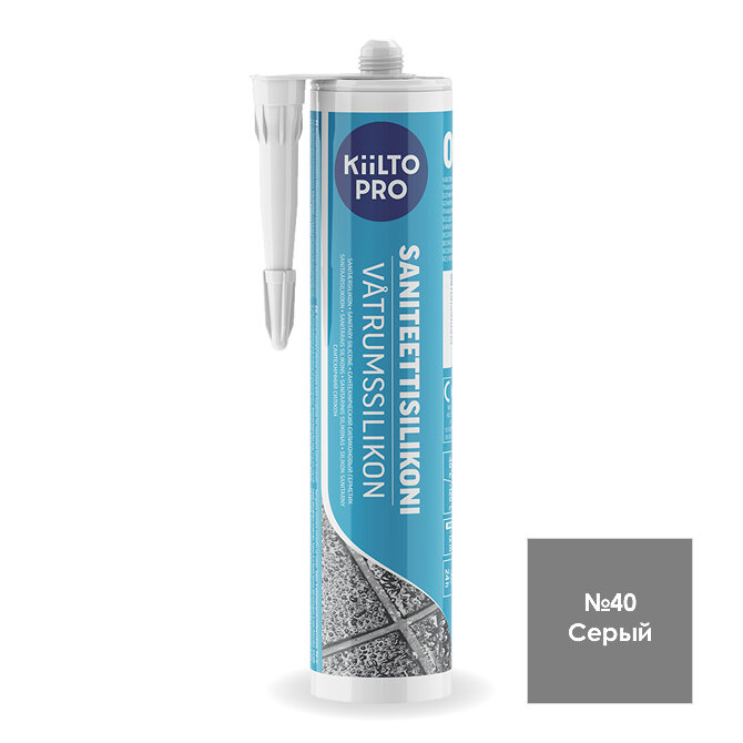 Kiilto Saniteettisilikoni 40.  Санитарный силиконовый герметик. Серый.