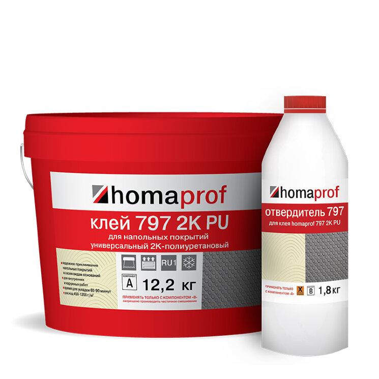 homaprof 797 2K PU.  Клей для резиновых и каучуковых покрытий.