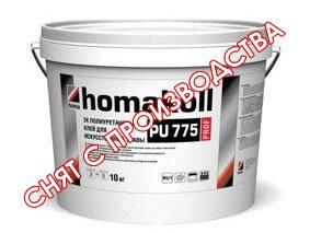 homakoll 775 2K PU.  Клей для искусственной травы.