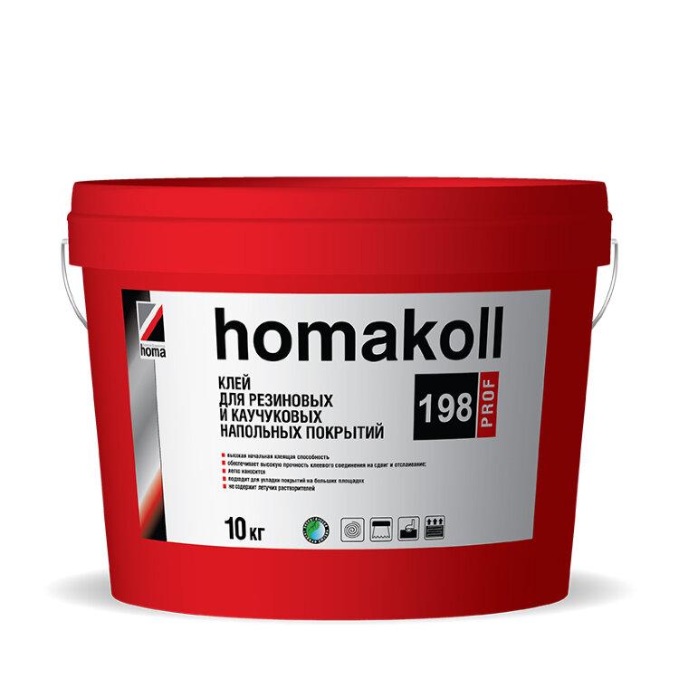 homakoll 198 Prof.  Клей для резиновых и каучуковых покрытий.