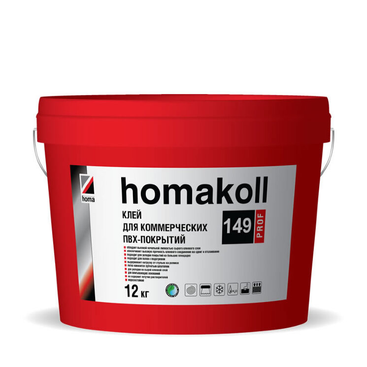 homakoll 149 Prof.  Клей для коммерческих ПВХ покрытий.