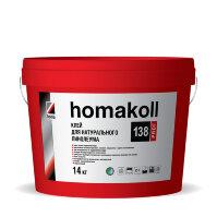 homakoll 138 Prof.  Клей для натурального линолеума.