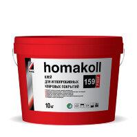 homakoll 159 Prof.  Клей для иглопробивных ковровых покрытий.