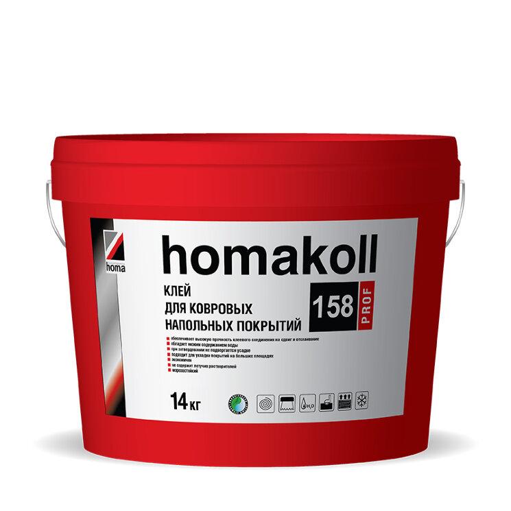 homakoll 158 Prof.  Клей для ковровых напольных покрытий.