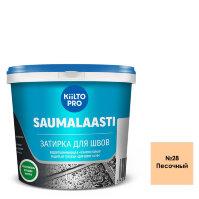Kiilto Saumalaasti #28. Затирка для швов плитки. Песочная.
