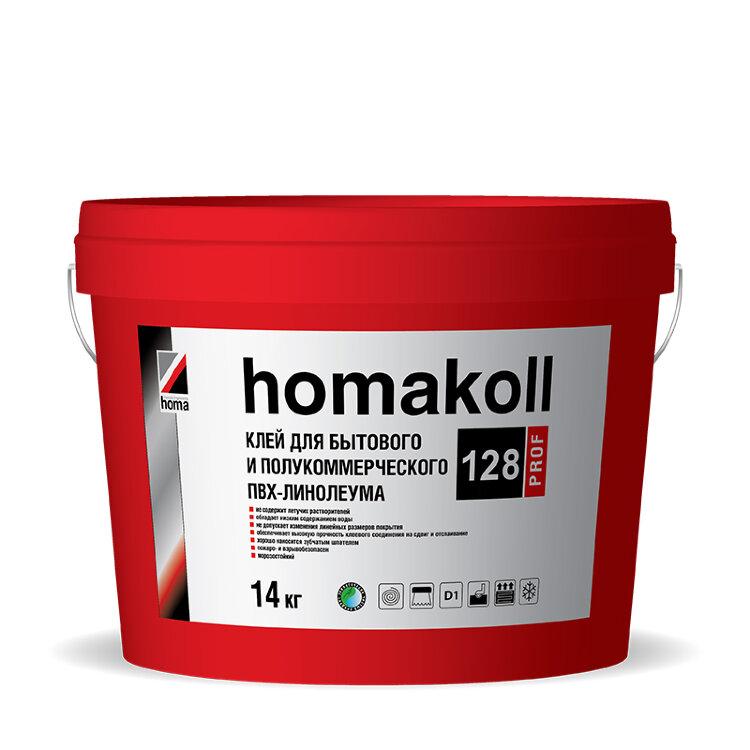 homakoll 128 Prof.  Клей для ПВХ линолеума.