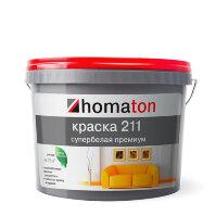 homaton 211.  Высококачественная интерьерная краска.
