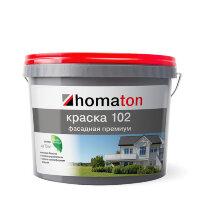 homaton 102.  Высококачественная фасадная краска.