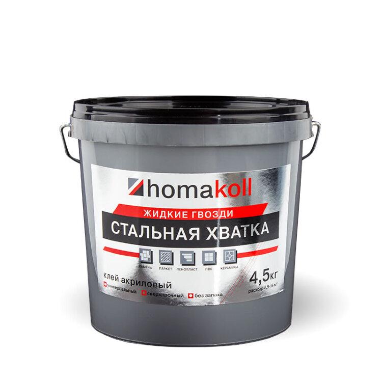 """homakoll """"Стальная Хватка"""". Клей жидкие гвозди."""