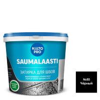 Kiilto Saumalaasti #50. Затирка для швов плитки. Чёрная.