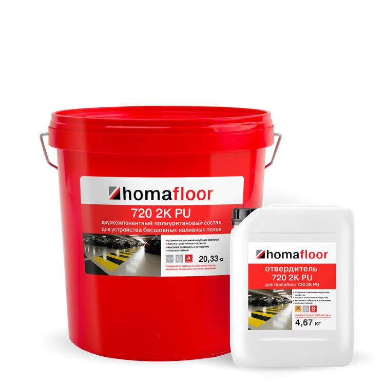 homafloor 720 2K PU. Полимерные наливные полы.