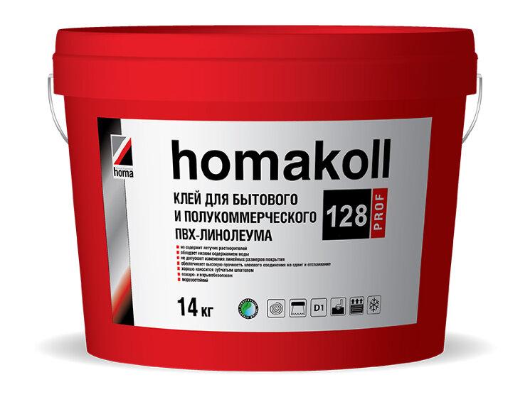 homakoll 128 Prof.  Клей для ПВХ линолеума. 14 кг.