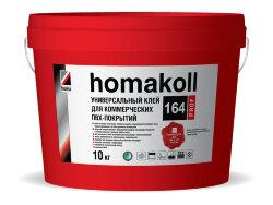 homakoll 164 Prof.  Клей для коммерческих ПВХ покрытий. 10 кг.