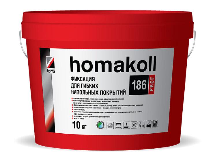 homakoll 186 Prof.  Клей-фиксация для напольных покрытий. 10 кг.