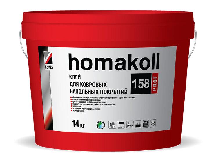 homakoll 158 Prof.  Клей для ковровых напольных покрытий. 14 кг.