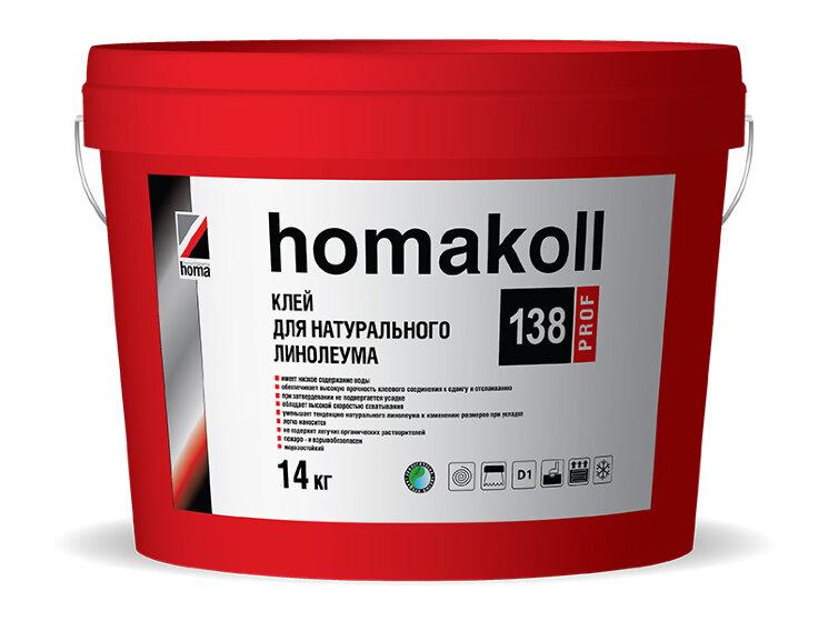homakoll 138 Prof.  Клей для натурального линолеума. 14 кг.