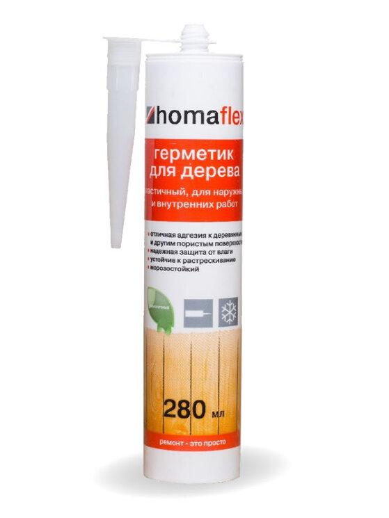 homaflex Герметик.  Эластичный герметик для дерева.