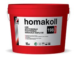 homakoll 198 Prof.  Клей для резиновых и каучуковых покрытий. 10 кг.